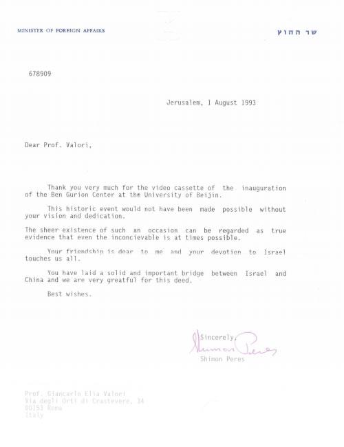 lettera-sp-gev